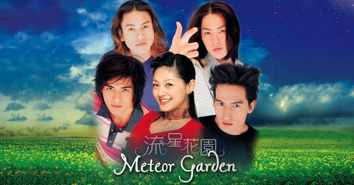 pemain-meteor-garden