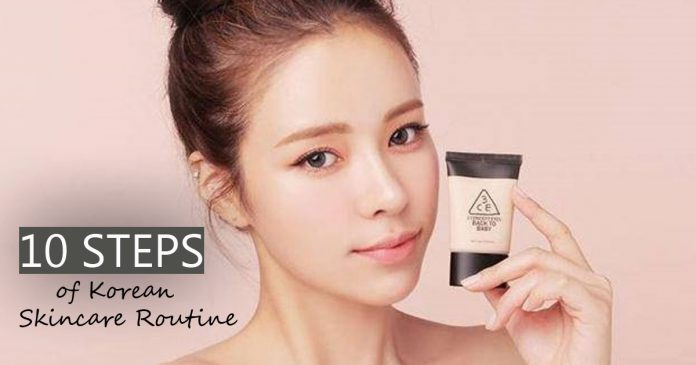 Skin care korea