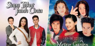 soundtrack-meteor-garden