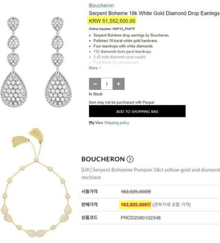 harga-perhiasan-bae-suzy