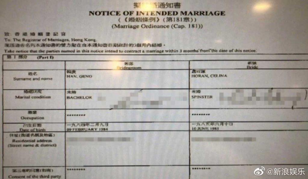han-geng-menikah