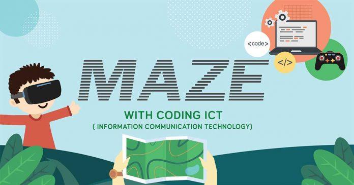 Maze Coding