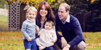 taman-kate-middleton-1