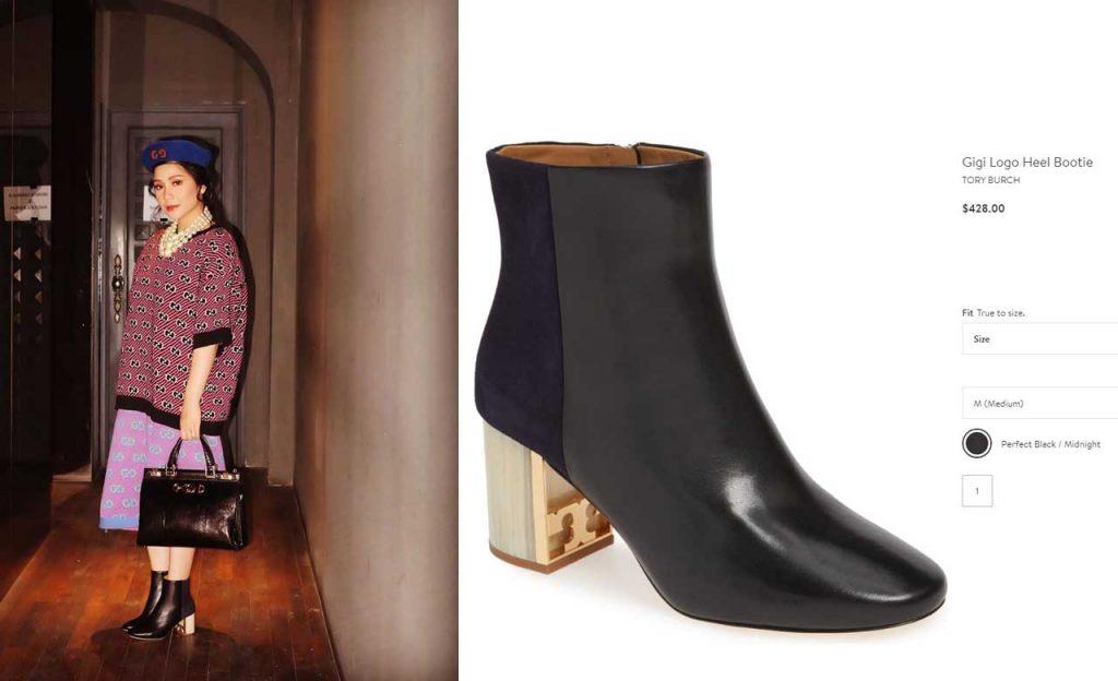 sepatu-nagita-slavina-tory-burch