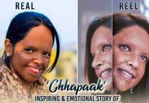 film-india-cahapaak