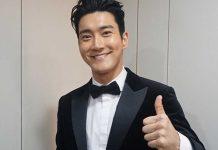 choi-siwon-paksa-subscribe-dan-like