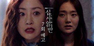 spoiler-drama-korea-chip-in-episode-7