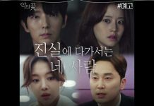 spoiler-drama-korea-flower-of-evil-episode-7