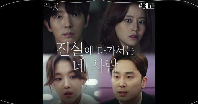 spoiler-drama-korea-flower-of-evil-episode-7