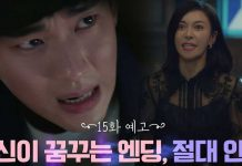 spoiler-drama-korea-it's-okay-to-not-be-okay-episode-15