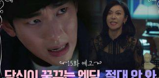 spoiler-drama-korea-it's-okay-to-not-be-okay-episode-15