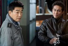 spoiler-drama-korea-the-good-detective-episode-13