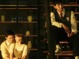 spoiler-drama-korea-when-i-was-most-beuatiful-poster