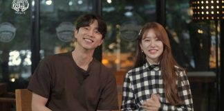 gong-yoo-dan-yoon-eun-hye-pernikahan