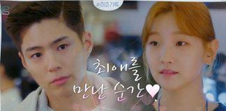 spoiler-drama-korea-record-of-youth-episode-3