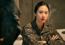 spoiler-sinopsis-drama-korea-search-krystal-jung
