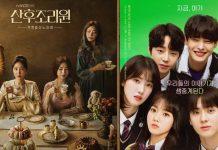 drama korea bulan november 2020