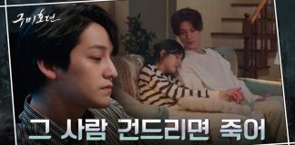 spoiler-sinopsis-drama-korea-drakor-tale-of-the-nine-tailed-episode-7