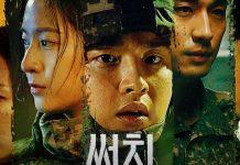 spoiler-sinopsis-drama-korea-search-episode-3