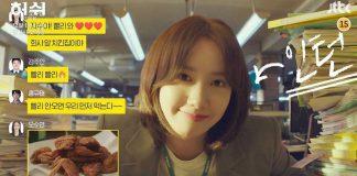 drakor-korea-drama-hush-episode-1