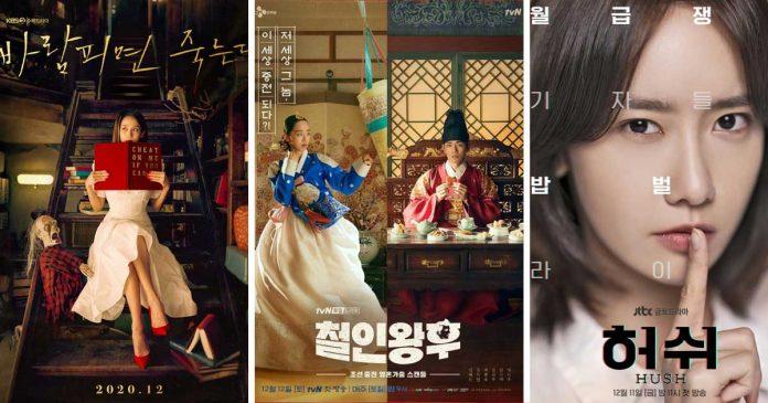 drama-korea-drakor-baru-bulan-desember