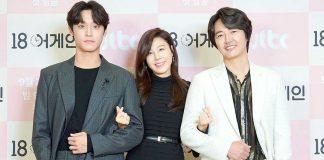 sinopsis-spoiler-drama-korea-drakor-18-again-episode-16