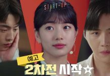 start-up-episode-11