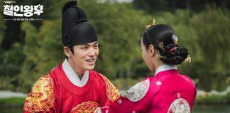 adegan-mandi-drama-korea-mr.-queen-episode-10