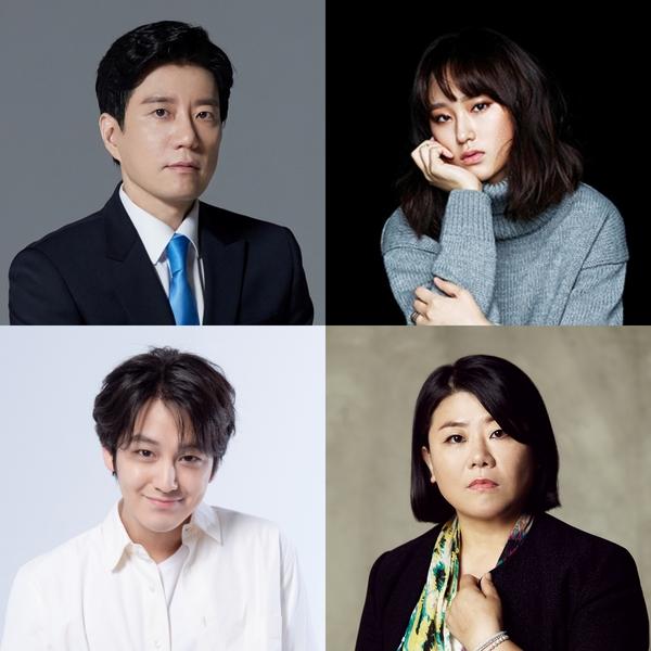 drama korea law school 2021