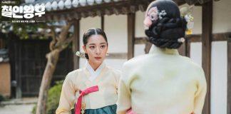 sinopsis-drama-kore-adrakor-mr.-queen-episode-11