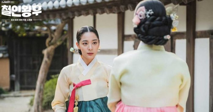 sinopsis-drama-kore-adrakor-mr.-queen-episode-11