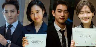 drama korea terbaru the devil judge jinyoung got7