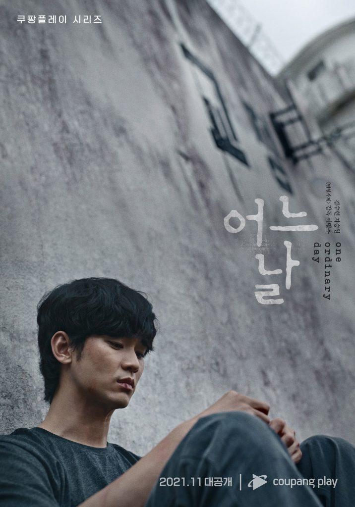 drama korea drakor kim soo hyun baru one ordinary day